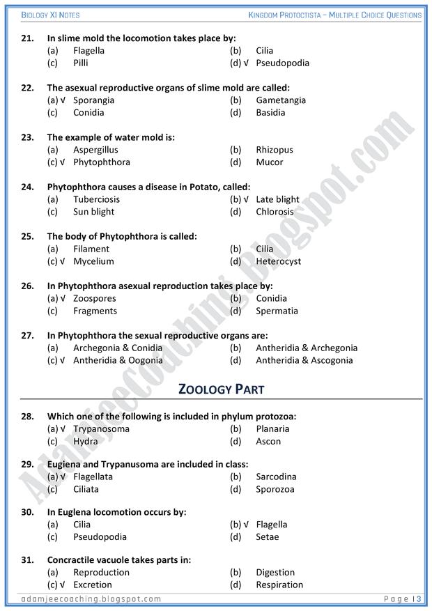 kingdom-protista-protoctista-mcqs-biology-11th