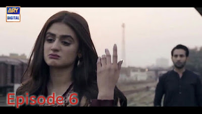 Do Bol Episode 6 ARY Digital Drama