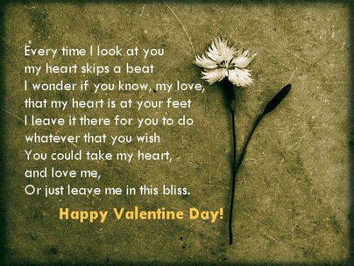 valentine text messages