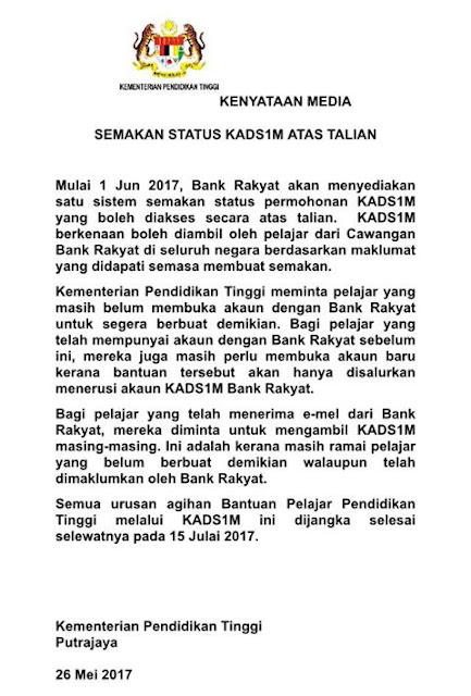 Kad Diskaun Siswa 1 Malaysia