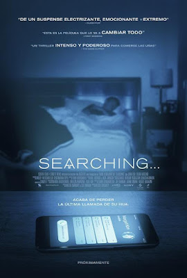 Searching 2018 DVD R1 NTSC Sub