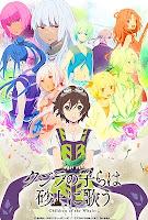 http://rerechokko2.blogspot.com/2017/10/kujira-no-kora-wa-sajou-ni-utau-01.html