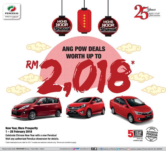 Perodua Bagi Angpau RM2018 untuk Axia, Bezza & Alza !