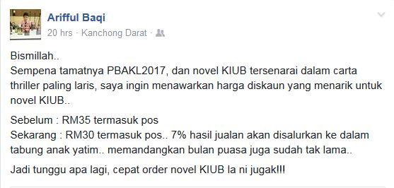 https://www.facebook.com/ariff.a.iskandar?ref=br_rs