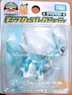Dialga figure renewal clear version Takara Tomy Monster Collection 2009 movie promo