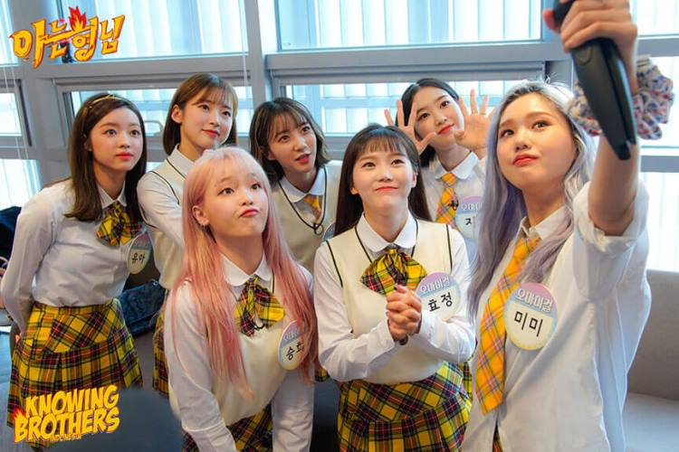 Nonton streaming online & download Knowing Bros eps 227 bintang tamu Oh My Girl subtitle bahasa Indonesia