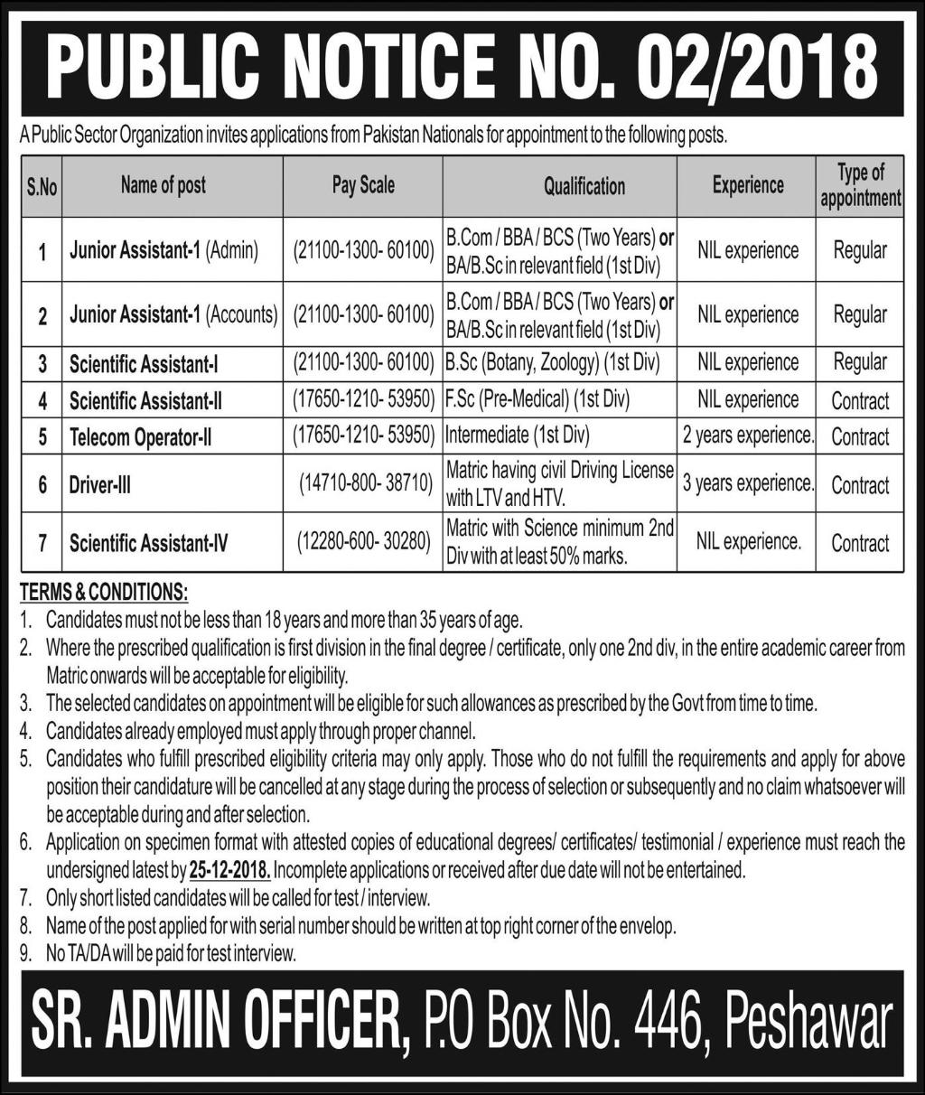 PAEC new Jobs Pakistan atomic Energy Commision - Jobs24pk com New