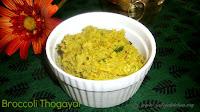 images of Broccoli Thogayal Recipe / Broccoli Chutney Recipe