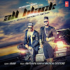 All Black Song Lyrics – Raftaar and SukhE (2015)