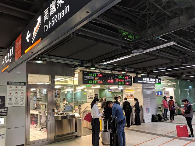 台湾新幹線 台北駅入口