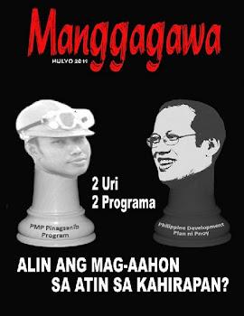 Manggagawa: Solusyon sa Problema ng Taumbayan