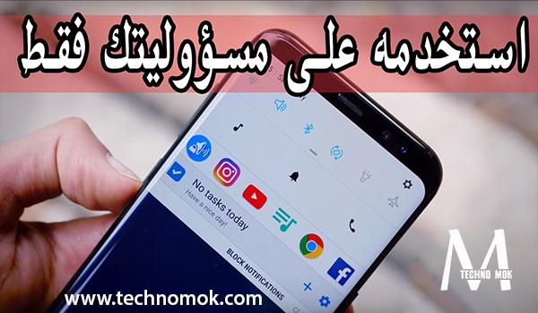 فتح كاميرا هاتف اي شخص علي الفيس بوك دون علمه 2019
