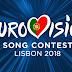 Eurovision 2018: Η απίστευτη ομοιότητα φαβορί του φετινού διαγωνισμού με την Σοφία Βογιατζάκη