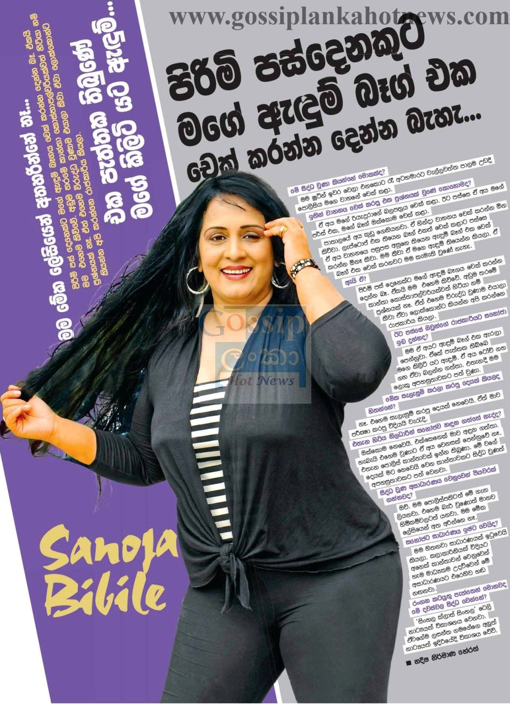 Sri Lankan Sanoja Bibile hot photos