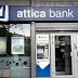 Ένα βήμα πριν από την αίτηση προστασίας από πιστωτές η «Τοξότης» του ομίλου Καλογρίτσα