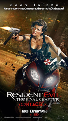 Resident Evil: The Final Chapter Movie Poster 9