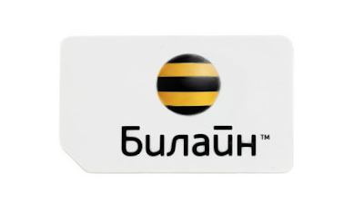 Билайн вводит онлайн регистрацию симкарт