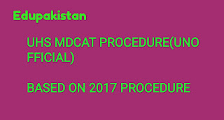 UHS MDCAT entrance test procedure 2018 is given.This procedure is not officially announced by UHS.This is based only on the MDCAT procedure of 2017.But like 2015,2016,2017,the procedure of 2018 will be same.IF ITS NOT SAME WE WILL INFORM YOU.  UHS MDCAT entry test procedure