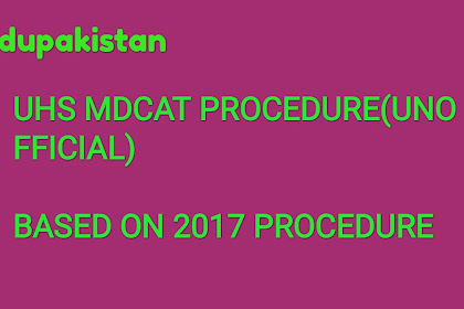 UHS MDCAT entrance test procedure