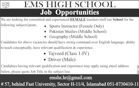 Job In EMS High School Islamabad Oct 2017