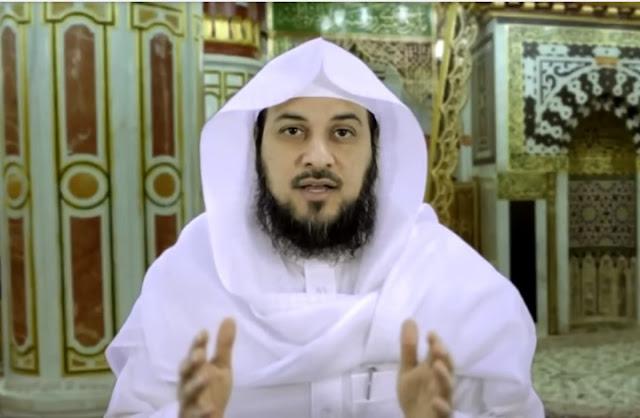 تحميل محاضرات mp3 للشيخ محمد العريفي