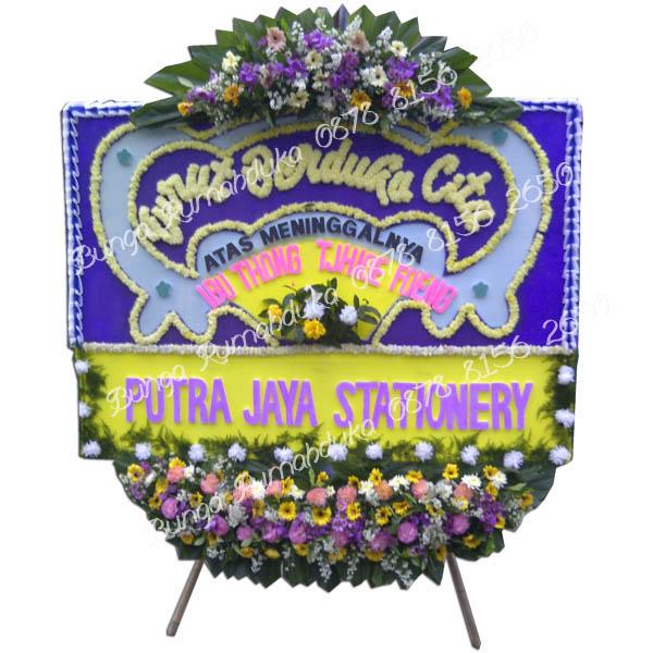 Karangan Bunga Duka Cita - Toko Bunga Rumah Duka