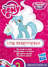 My Little Pony Wave 15 Lyra Heartstrings Blind Bag Card