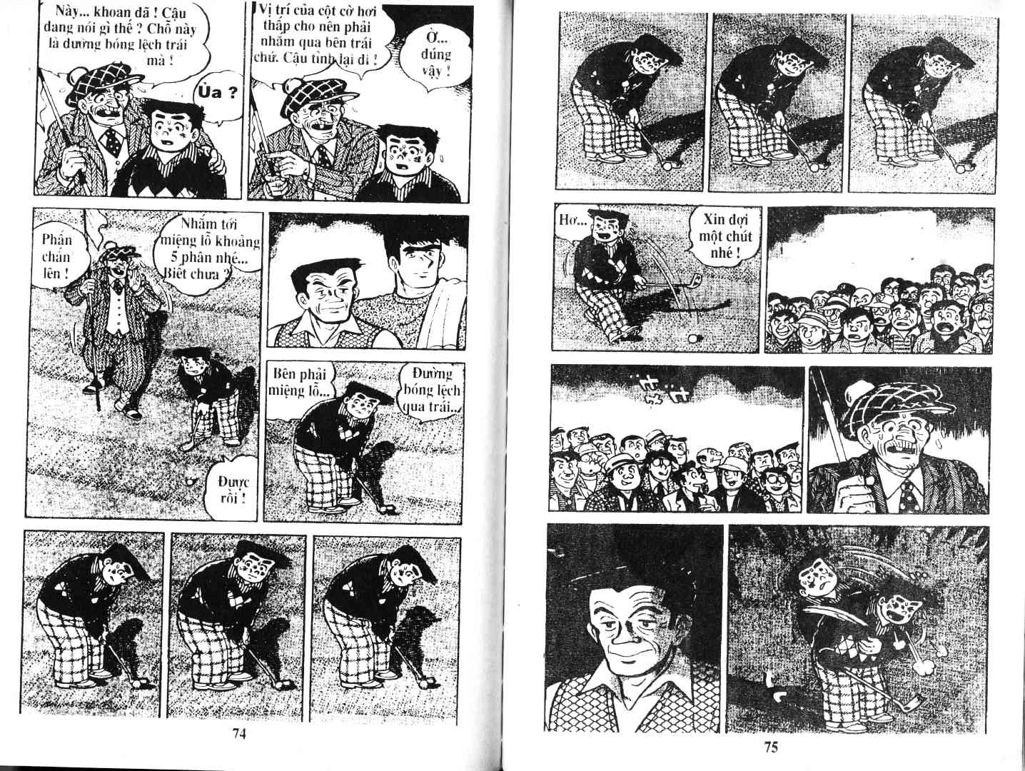Ashita Tenki ni Naare chapter 51 trang 36