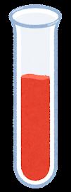 液体が入った試験管のイラスト(赤)