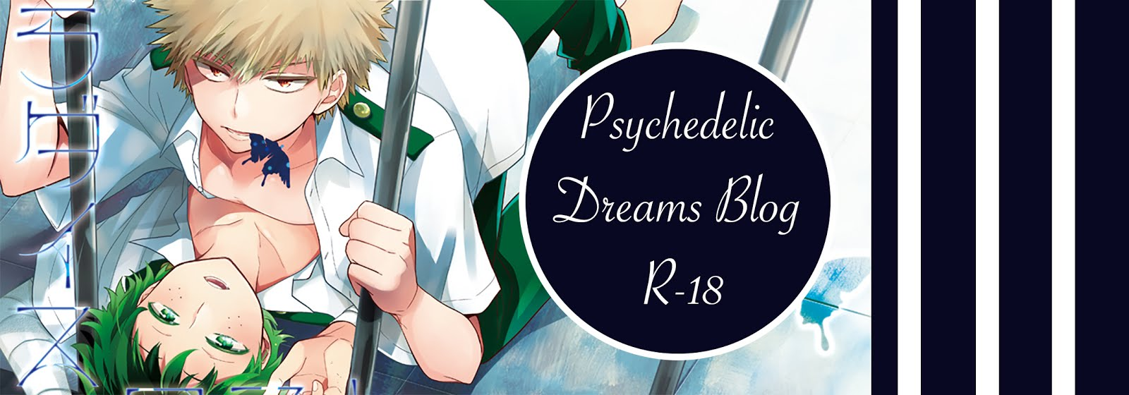 Psychedelic Dreams Blog R18