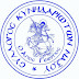 Σύλλογος Κυνηδαριωτών Νάξου: Πρόσκληση μελών σε Γενική Εκλογο-απολογιστική Συνέλευση.