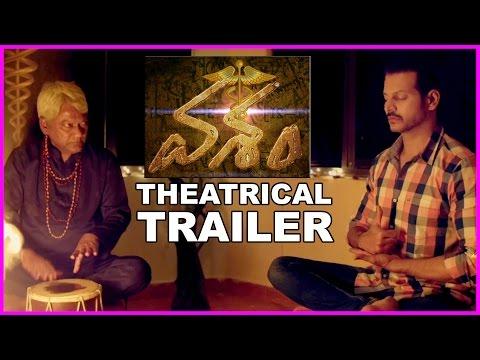 Vasham Movie Theatrical Trailer