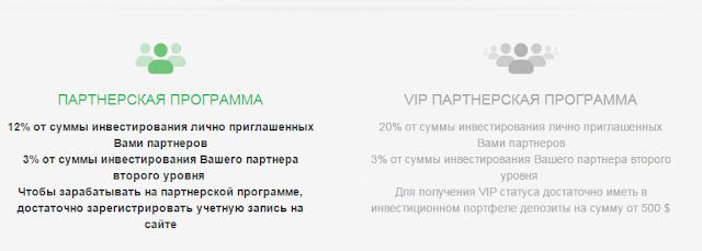 Venture-alliance.com-www.zarabotai.online