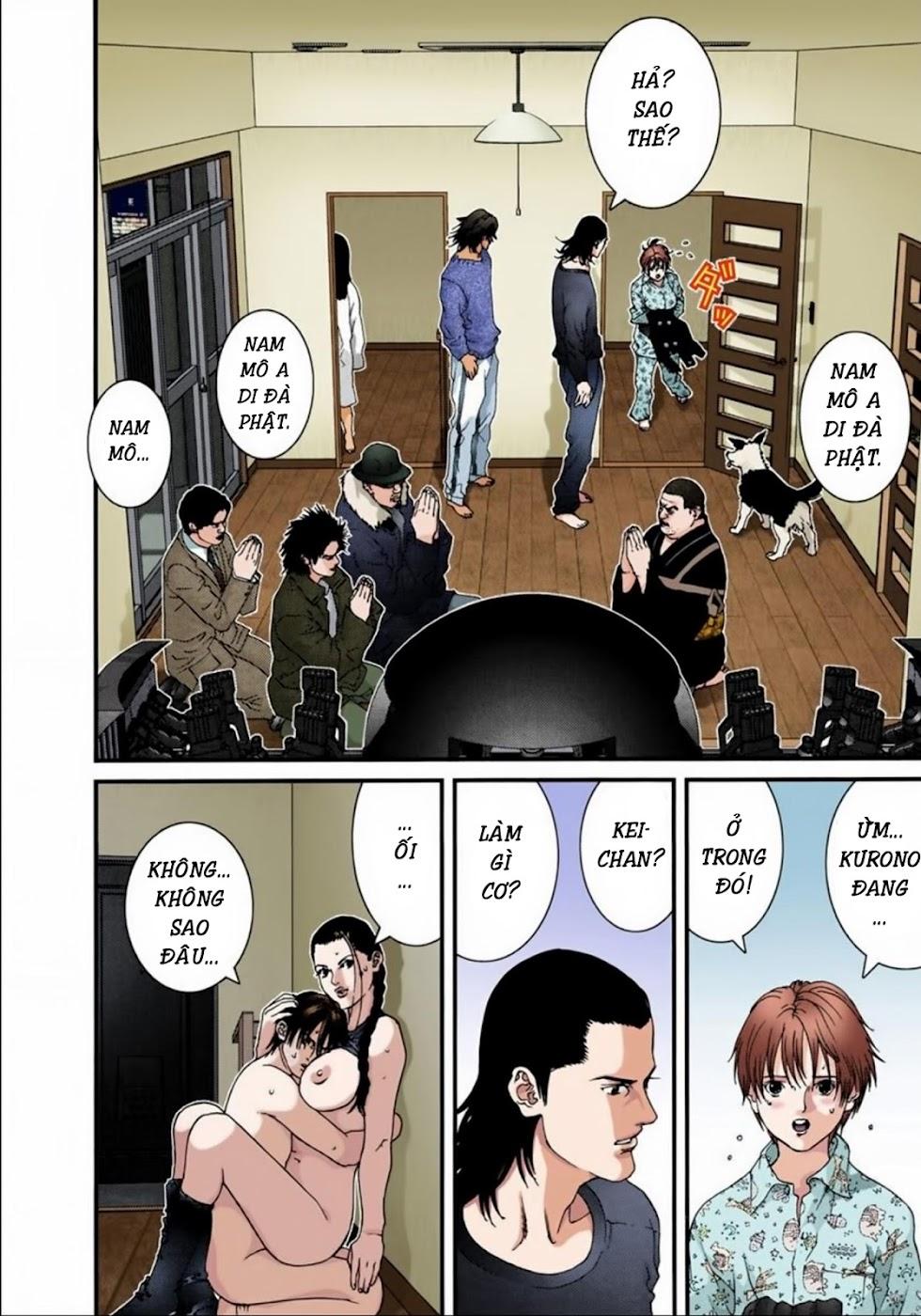 Gantz Chap 59: Tình dục trang 18
