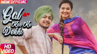 Gal Kar Ke Vekhi Song Lyrics | Amar Sehmbi | Desi Crew | Latest Punjabi Song 2018 | Speed Records