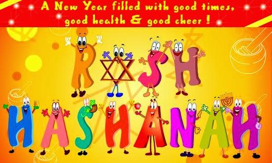 Rosh Hashanah 2017 Whatsapp DP