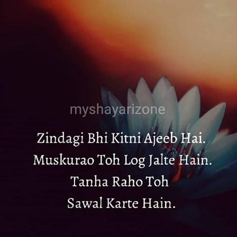 Tanha Zindagi Shayari Sad Image SMS in Hindi