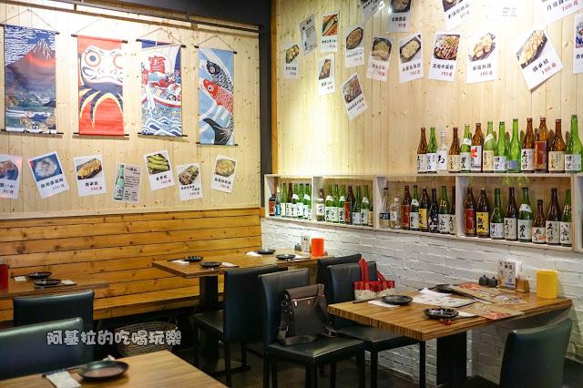 17917406 1291031677616741 7622648753729617760 o - 日式料理 鳥樂 串燒日本料理 Toriraku