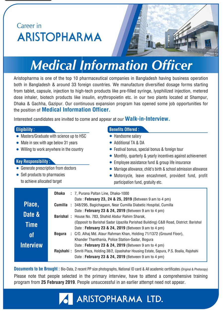 Aristopharma Ltd. Job Circular 2019