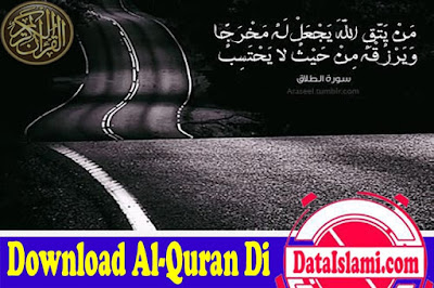 Download Surat At Talaq Mp3 Full Ayat Suara Merdu Gratis