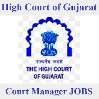 High Court of Gujarat, high court, Gujarat High Court, Gujarat HC, Gujarat, Court Manager, Post Graduation, freejobalert, Sarkari Naukri, Latest Jobs, gujarat hc logo