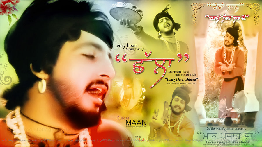 Challa - Gurdas Maan (Full Lyrics with English Translation