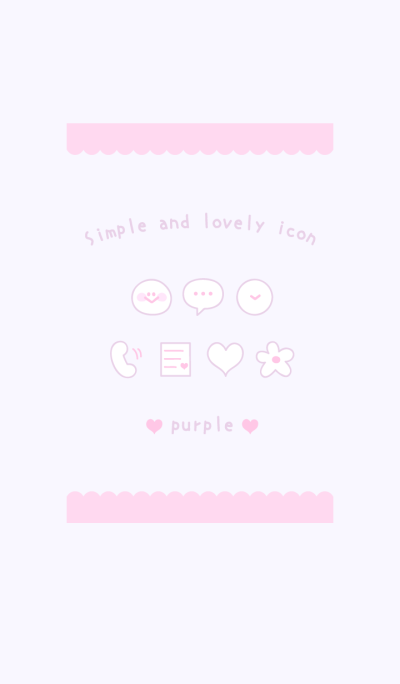 Simple and lovely icon purple