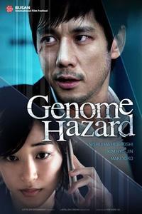 Poster Genome Hazard