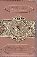 Judul : AL YAZID MUSHAF HAFALAN