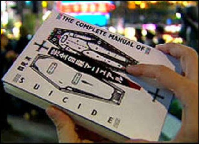 The complete manual of suicide online.