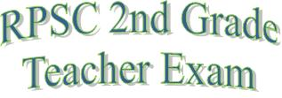 RPSC Teacher Recruitment 2013