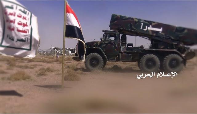 مليشيات الحوثي تطلق 8 صواريخ بالستية علی جيزان السعودية وتؤدي الى سقوط قتلى وجرحى