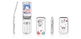 Titan T367 ~ Seputar Dunia Ponsel dan HP