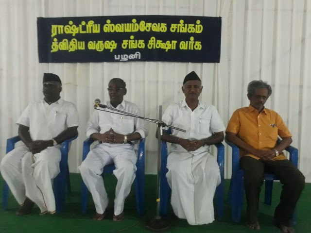 RSS Second year 2018 training camp begins at Palani